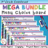 3rd Grade Math Enrichment Projects Bundle – ALL STANDARDS