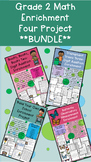 ***BUNDLE*** Grade 2 Math Enrichment - FOUR Inquiry Based Projects