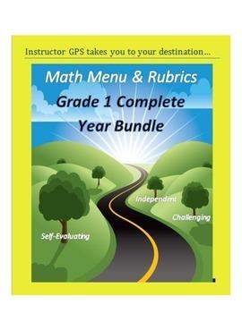 Math Enrichment Menus and Rubrics Grade 1