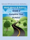 Math Enrichment Menus and Rubrics Grade 3