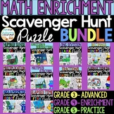 Math Enrichment Puzzle BUNDLE | Math Challenge Activities