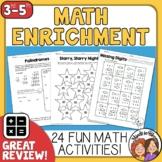 Math  No-Prep Printables | Math Enrichment | Math Worksheets | Math Practice