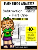 Math Error Analysis- 1st Grade Subtraction Part One