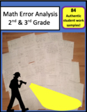 Math Error Analysis Bundle (2nd, 3rd grade)
