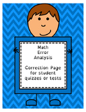 Math Error Analysis Corrections Page (2 pages)