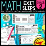 Math Exit Slips | 2nd Grade