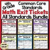 Math Exit Slips - 4th Grade Bundle