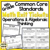 Math Exit Slips - 4th Grade Operations and Algebraic Thinking