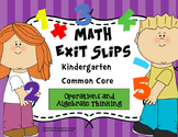 Math Exit Slips Kindergarten Operations and Algebraic Thin