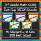 Math Exit Slips ULTIMATE Bundle: ALL Common Core Standards Grades 1-5 Exit Slips
