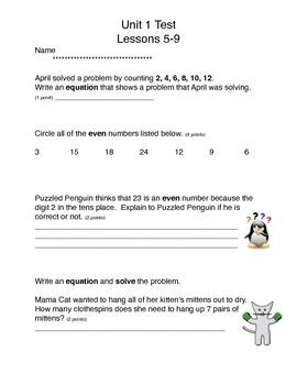 Math Grade 3 Test - Kidz Activities