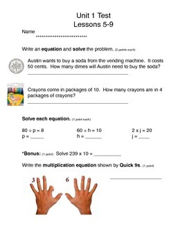Math Expressions, Unit 1 Lesson 5-9, Multiplication, Grade 3