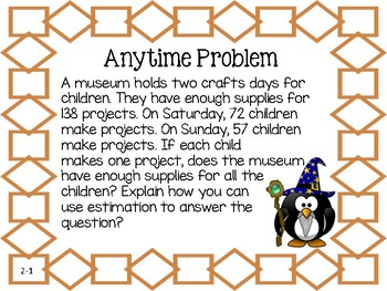 Math Expressions, Unit 2, Grade 4, Anytime Problems, HMH 2013