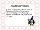 Math Expressions, Unit 4, Grade 4, Anytime Problems, HMH 2013