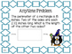 Math Expressions, Unit 8, Grade 4, Anytime Problems, HMH 2013