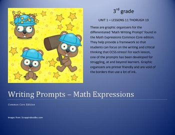 Math Expressions- Writing Prompts - 3rd grade: Unit 1 less