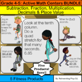 Math FITNESS Centers BUNDLE: Grade 4 & 5: (-, x, 0.1, 3/4 & 1920) 5 Products!
