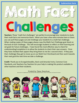 Math Fact Challenges (Subtraction Facts)
