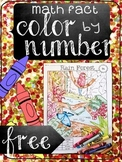 Math Fact Color-by-Number Freebie (multiplication/division)
