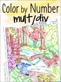 Math Facts Color by Number Multiplication and Division