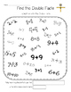 Math Fact FUN Fluency Center Practice -NO PREP -includes N