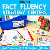 Math Fact Fluency Addition Centers {Bundle}