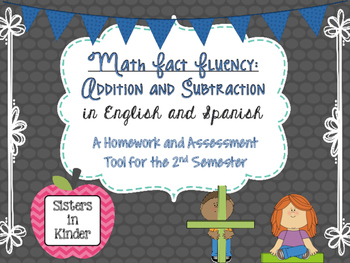 Math Fact Fluency: Addition and Subtraction (English AND Spanish)