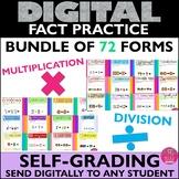 Math Fact Fluency Division & Multiplication Google Form