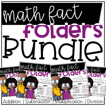 Math Fact Fluency Folder System for Practicing and Assessing Math Facts