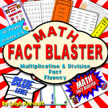 Math Fact Fluency Multiplication and Division