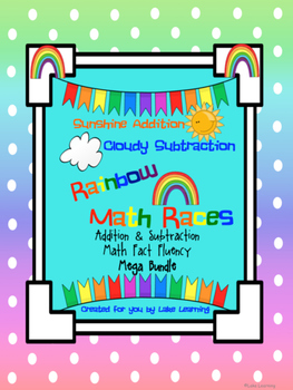 Math Fact Fluency Practice Mega Bundle for Addition and Subtraction