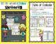 Math Fact Fluency Showdown Bundle