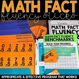 Math Fact Fluency Sticks | Math Fact Fluency Practice -Mul