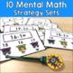 Math Fact Fluency Subtraction Poke Cards - Super Hero Theme