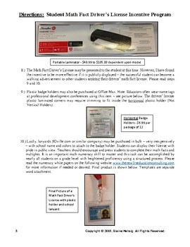 Math Fact Incentive Program - Math Driver's License DIRECTIONS - FREE