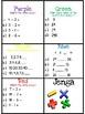Math Fact Jenga