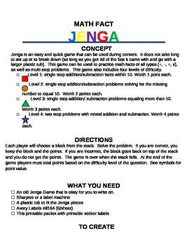 Math Fact Jenga - Addition & Subtraction Fact Practice Center