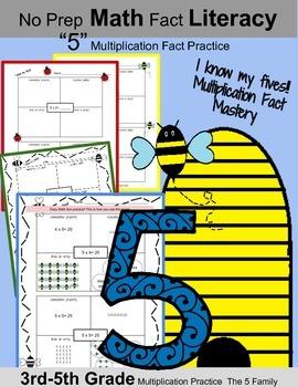 3rd Grade Math: Multiplication Fact Freebie