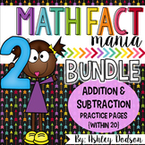 Math Fact Mania {Addition and Subtraction} Bundle
