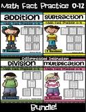 Math  Fact Practice 0-12 BUNDLE!
