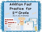 Math Fact Practice (Adding 6, 7, 8, 9) for Second Grade - Common Core Aligned