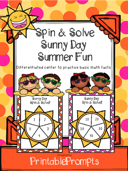 Summer Math Game (Facts)