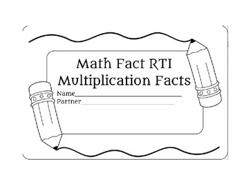 Math Fact RTI - Multiplication