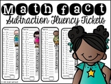 Math Fact SUBTRACTION Fluency Tickets