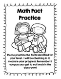Math Fact Take Home Packet