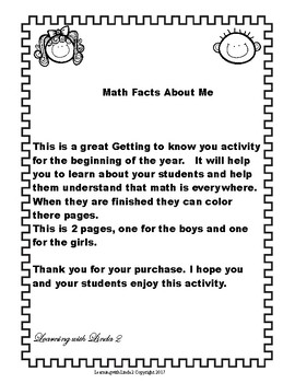 Math Facts About Me