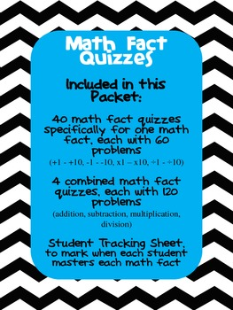 Math Facts - Addition, Subtraction, Multiplication, and Division