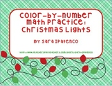 Math Facts Color By Number: Christmas Lights Theme