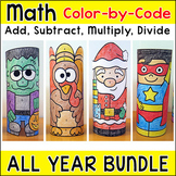 Math Facts Color by Code 3D Characters Bundle – Add, Subtract, Multiply, Divide