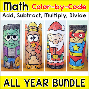 Color by Code Math 3D Characters Bundle - Color by Number Addition & Subtraction